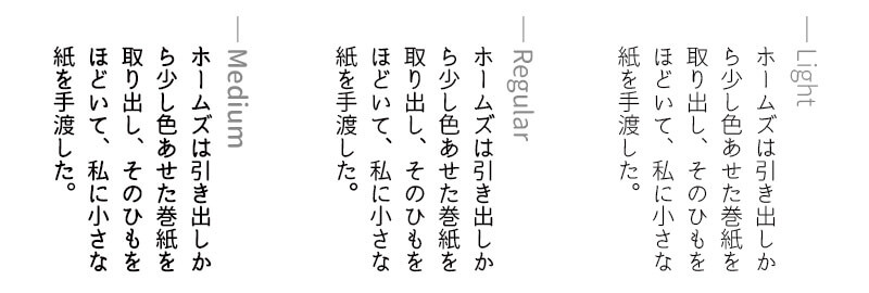 f_iroha_weight