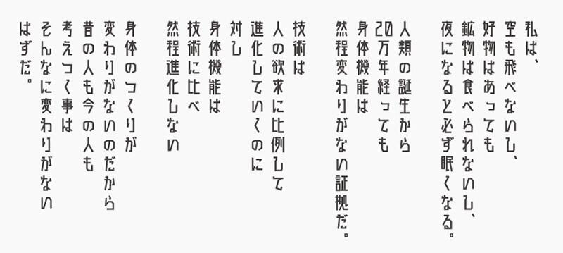 【2017年保存版】デザインが良くなる!最新の日本語、和文 ...