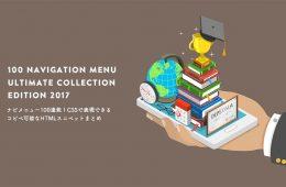 100css-menu