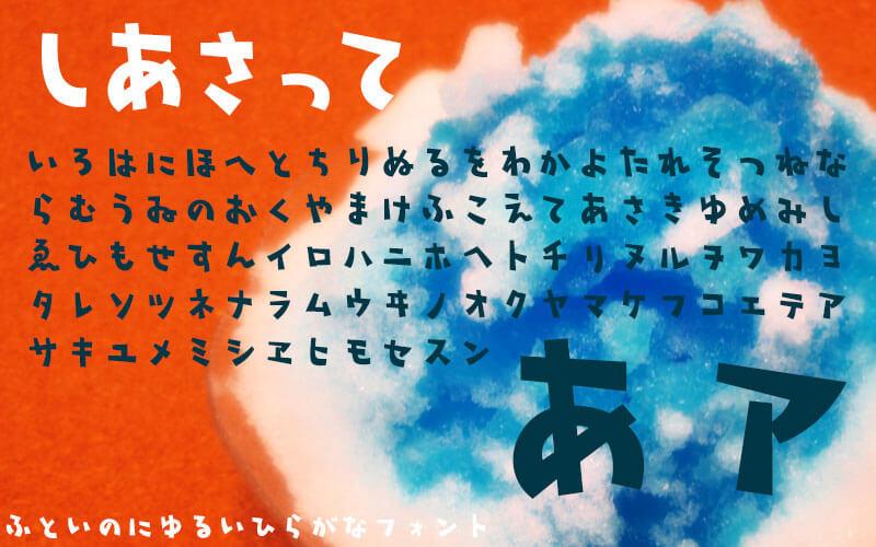 f_shiasatte_main