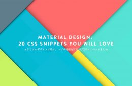 material-design-snippet-1