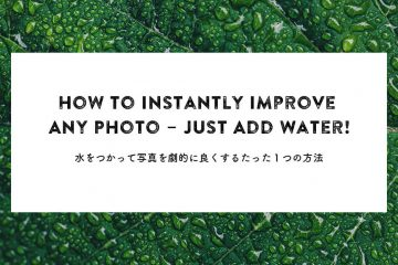 add-water-photo-effect-feat-img