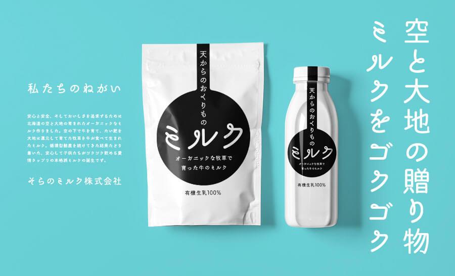 latest-japanese-font-2