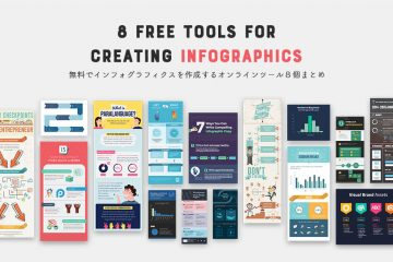 8infographic-tool-featured-img-1