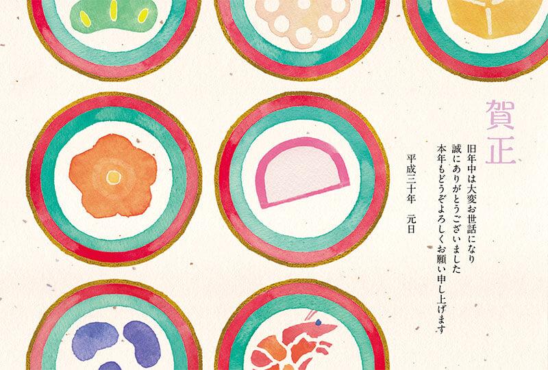 jp18t_ip_0005