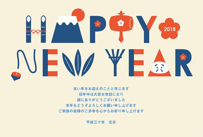 jp18t_ip_0023