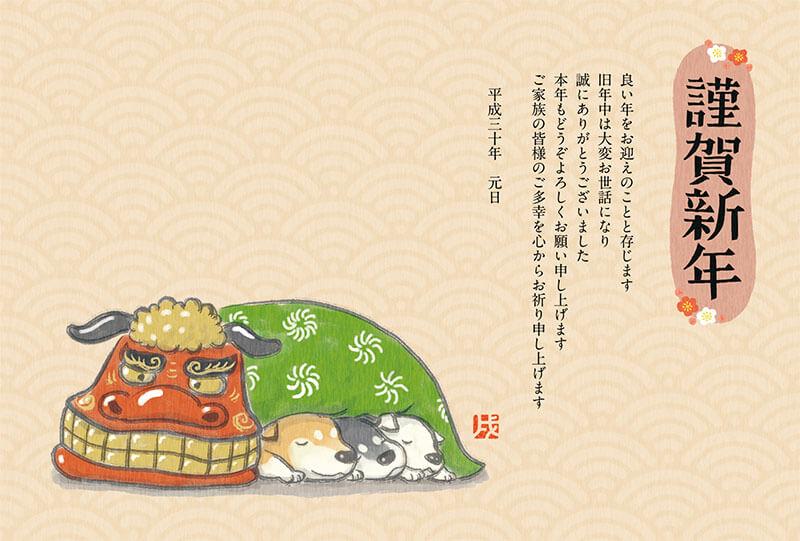 jp18t_ip_0056