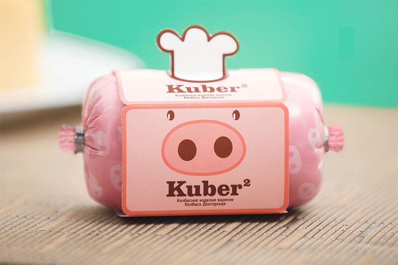 kuber-1
