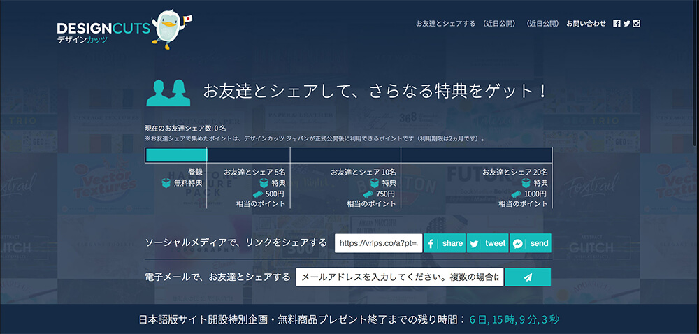 japanese-free-budnel-part1