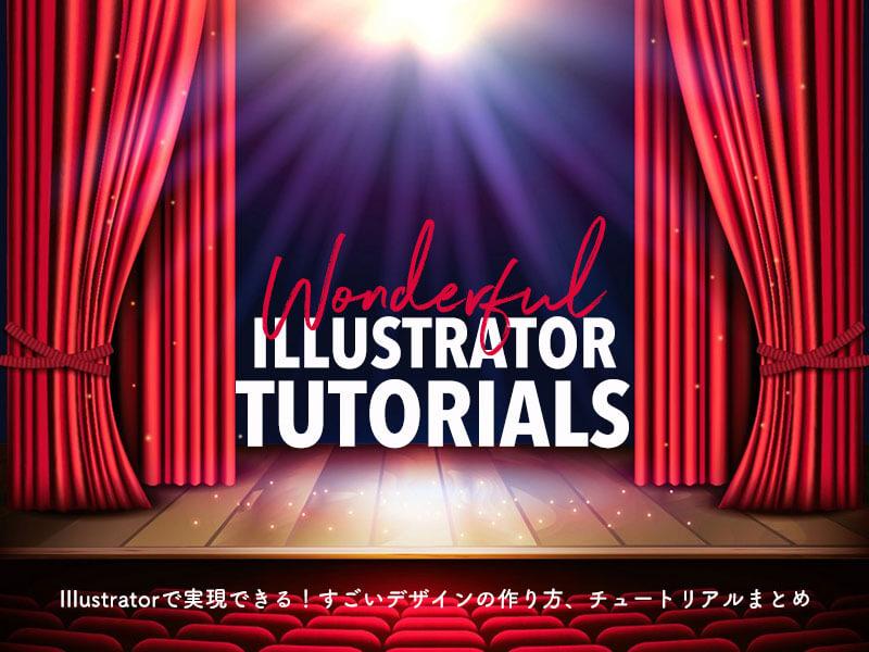 latest-ai-tutorial2018-feb