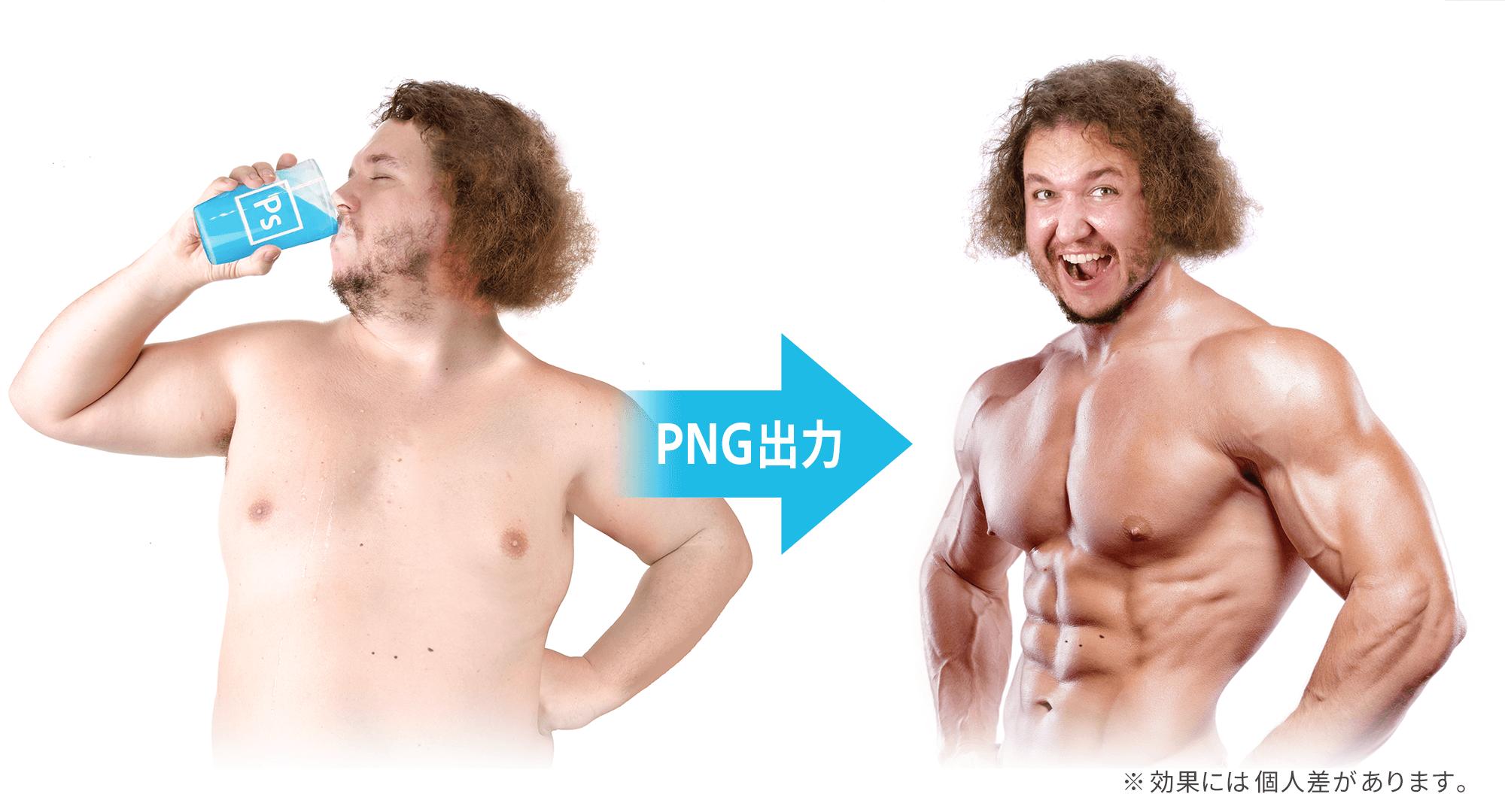 nomu-photoshop-preview