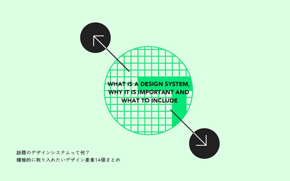 design-system-foundamental