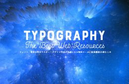 web-typography-resource