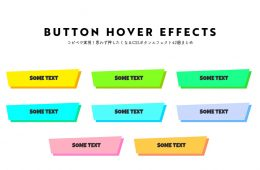 latest-button-hover-effect-feat-image