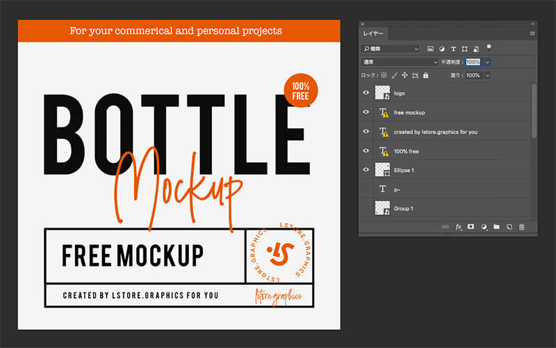 mockup-how-to-3