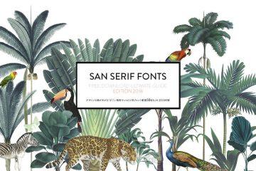 50-san-serif-font-2018