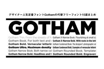 gotham-font
