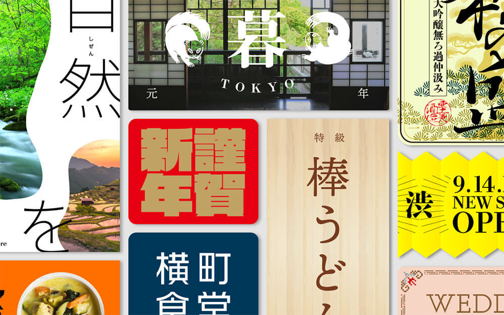 jp_display3