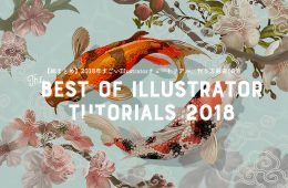 best-of-illustrator-2019-1