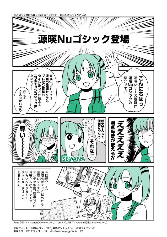 manga-albaluna