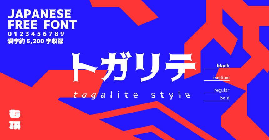 tweet_card_togalite-1