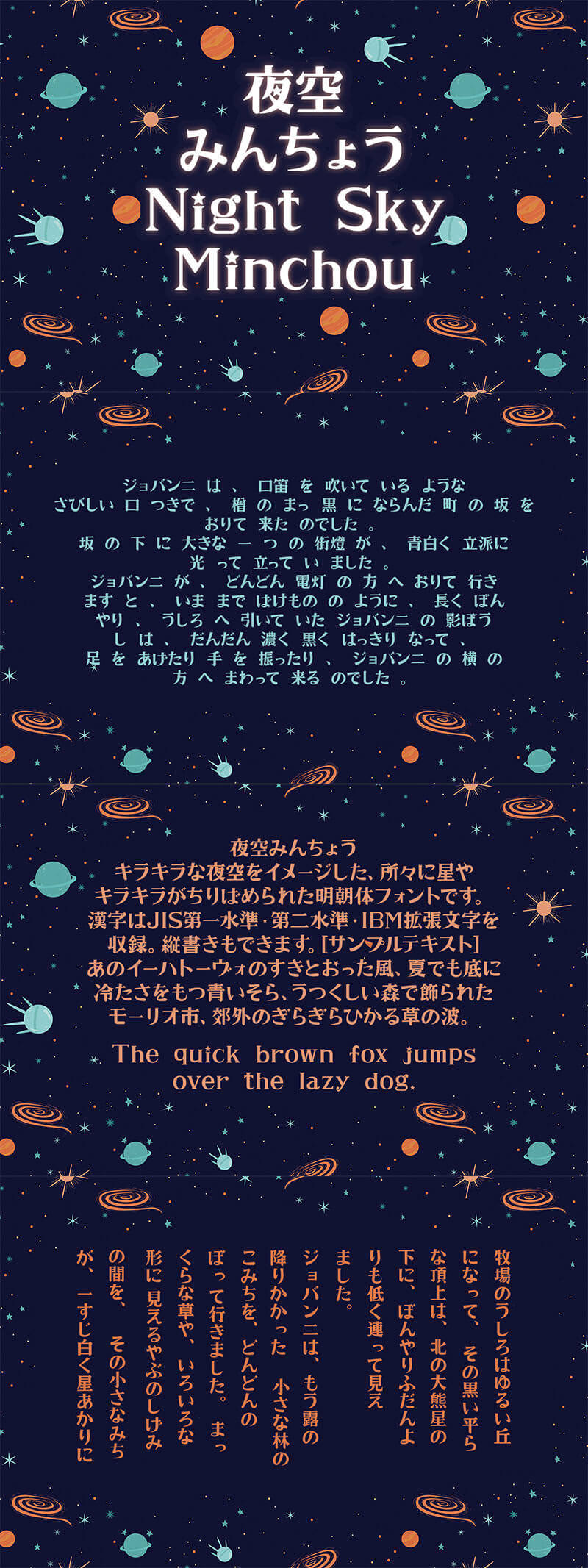 コピペ 日本 語 フォント