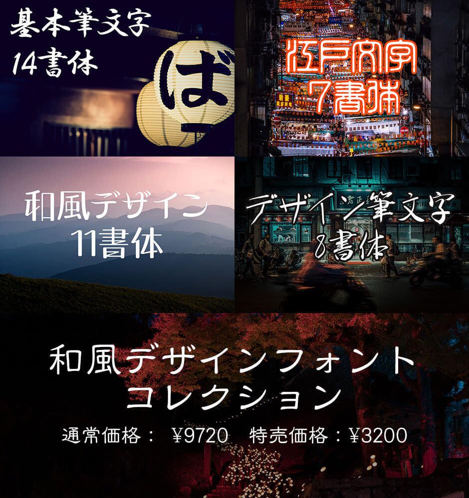 jpdesign-grid-1