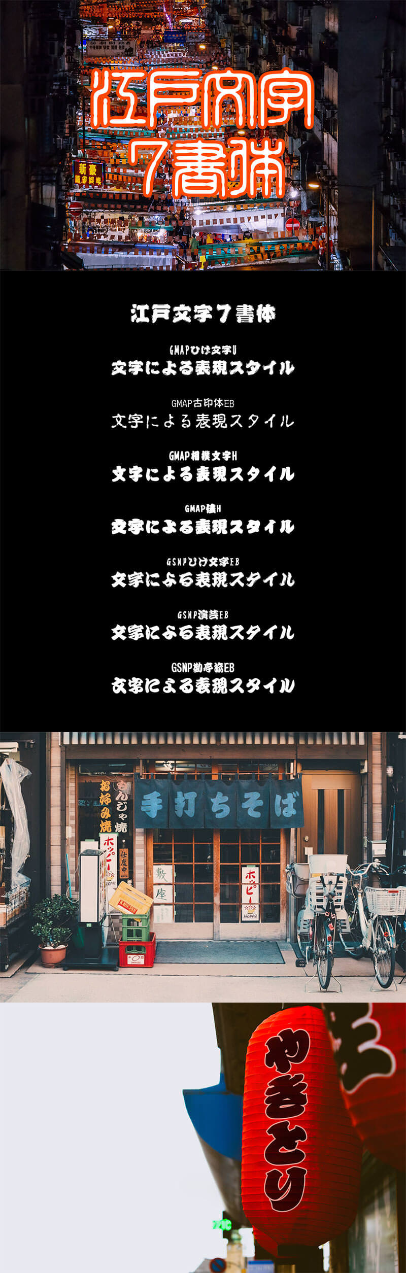 cover_edo