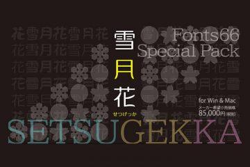 setsugeka01