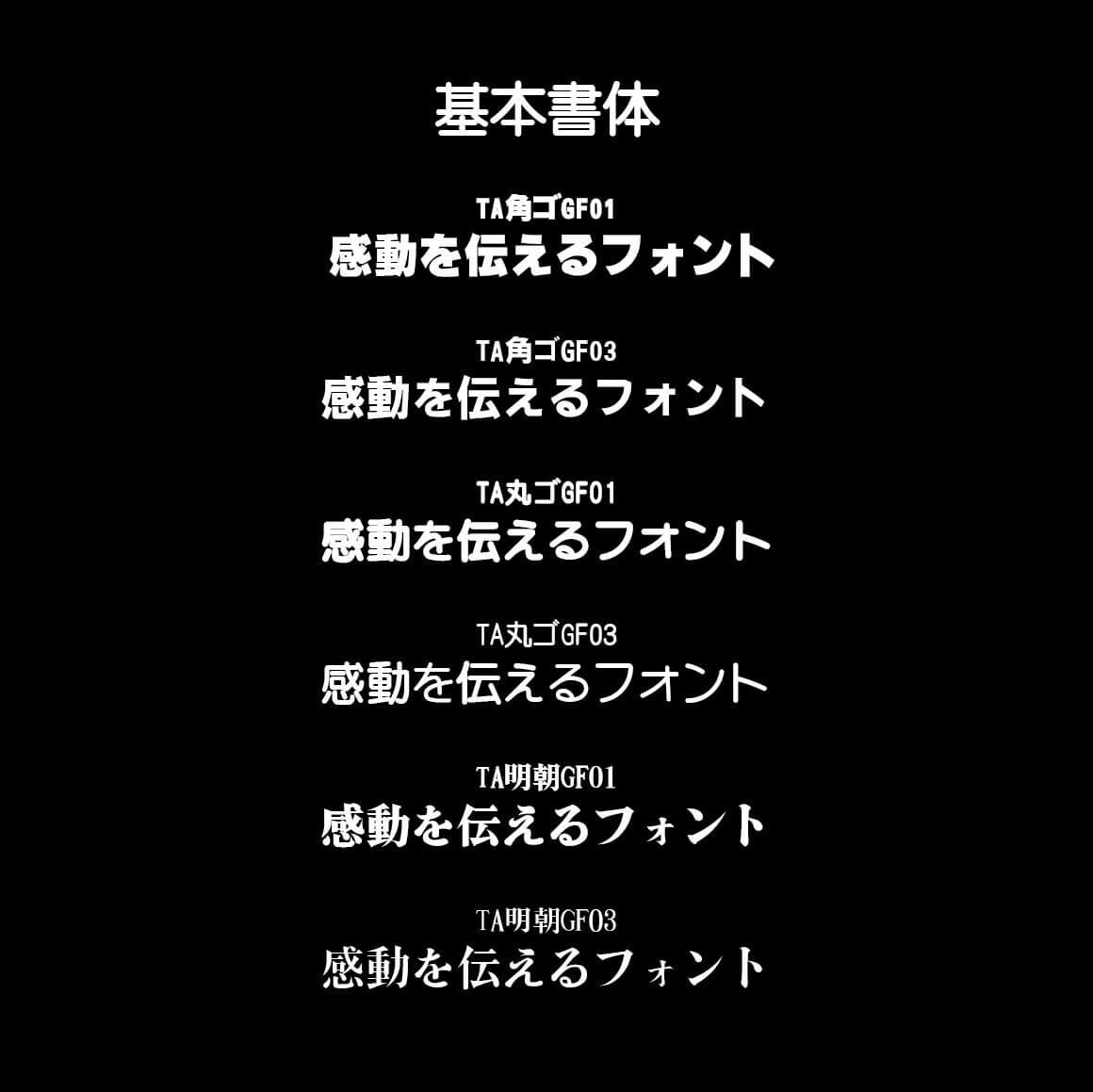 jpcartoon_letterformsbasic