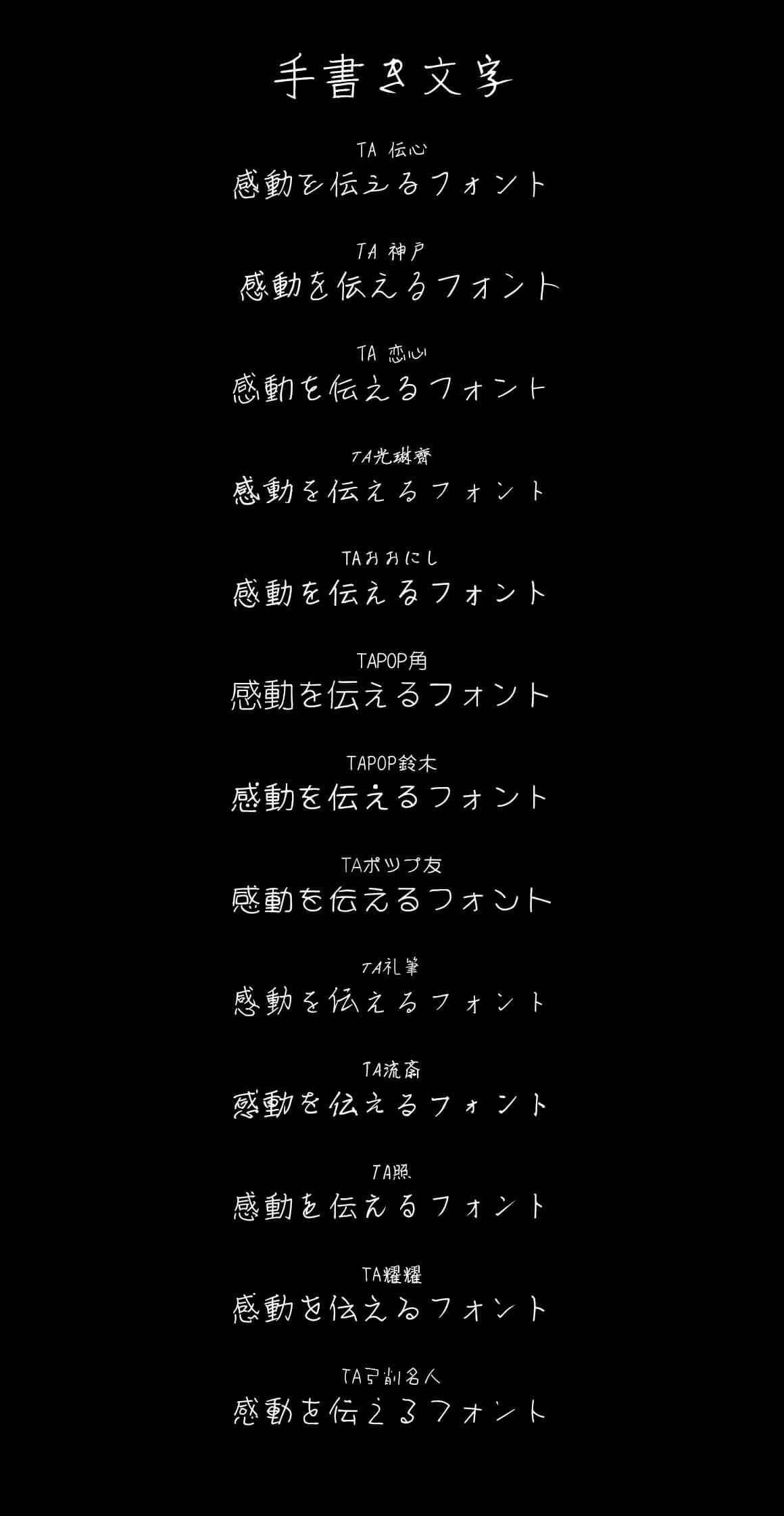 jpcartoon_letterformshandwriting