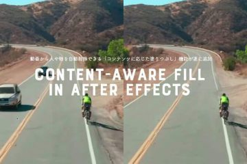 content-aware-fill-in-after-effect-1