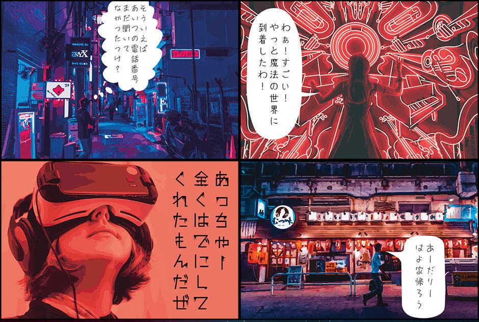 jp-cartoon-font-bundle-top