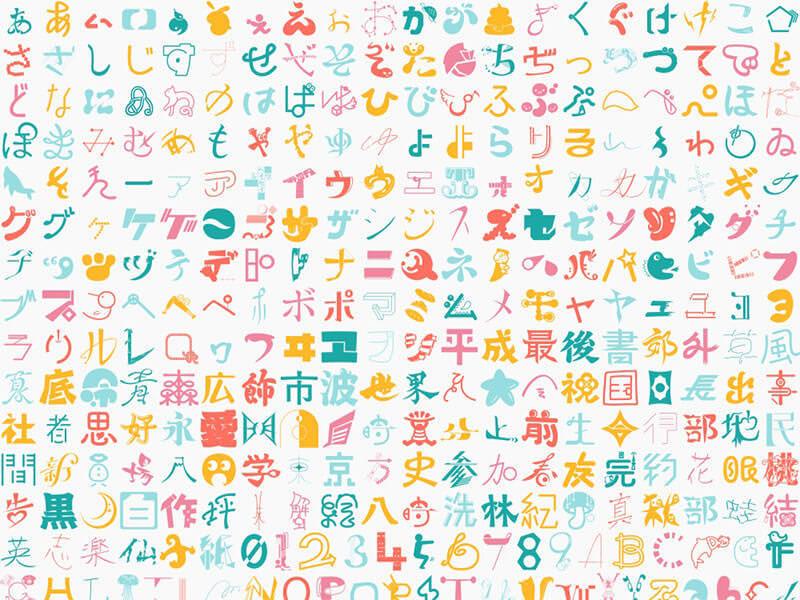 heisei-saigo-no-font-1