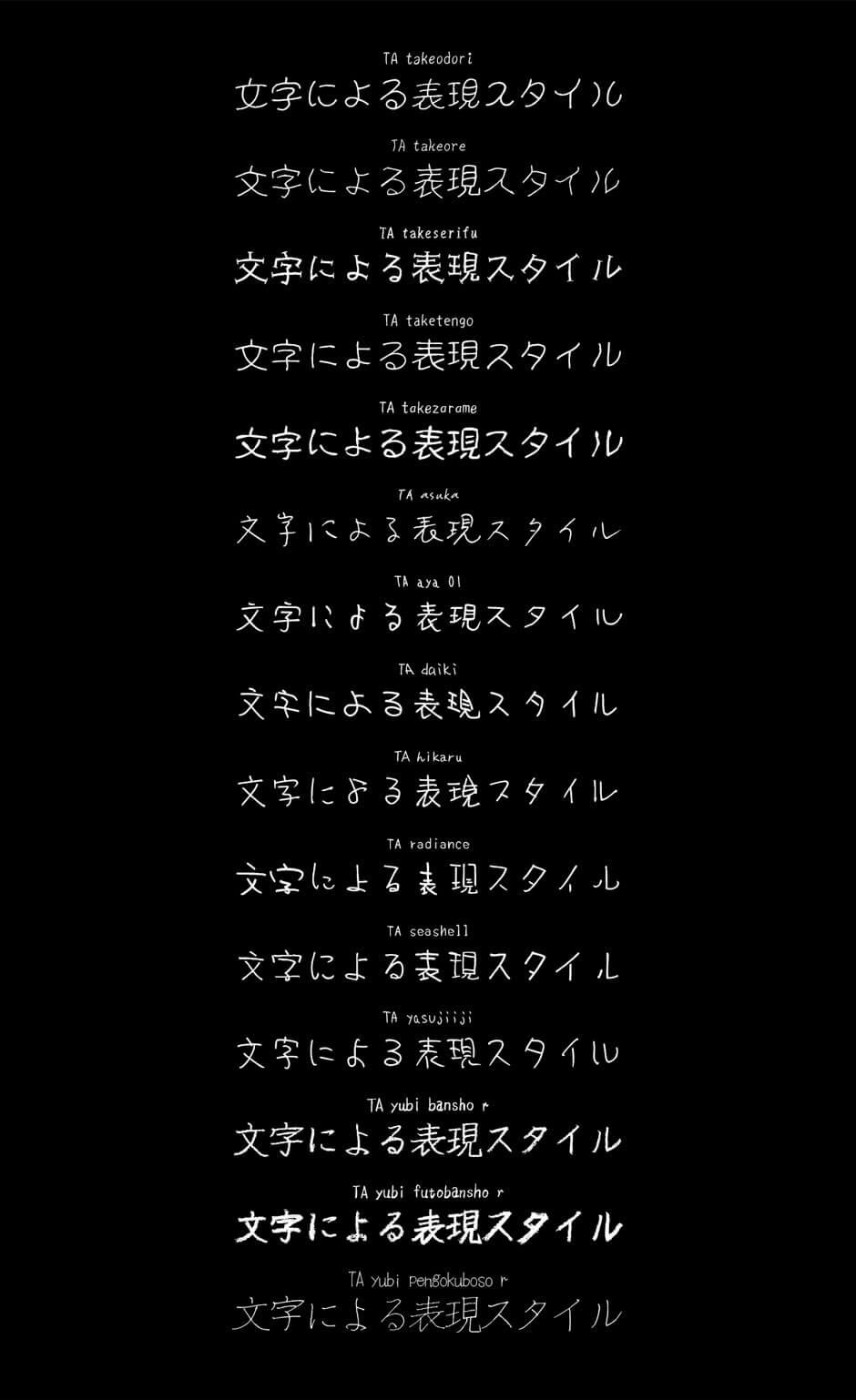 jp-unique-handwriting-fonts-letterforms2-1
