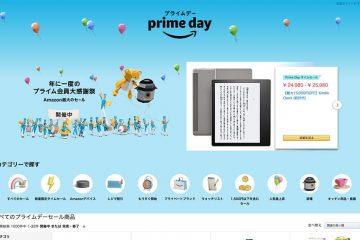 amazon-prime-day-1