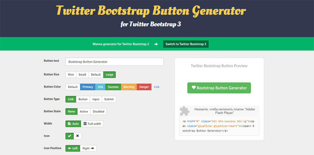 2-bootstrap-button-generator