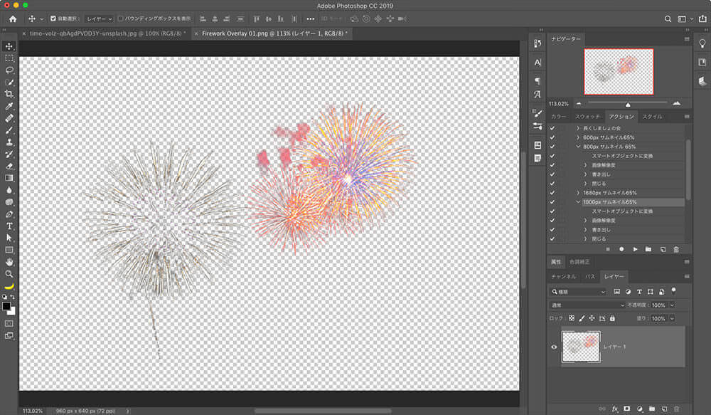 how-to-overlay-texture-2