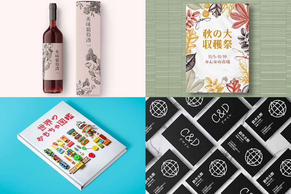 jp-grid-japanese-modern-font-families