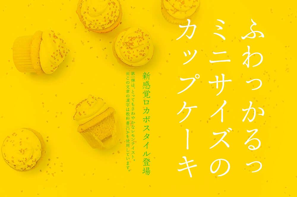 font_konsyoku_mihon-1-2