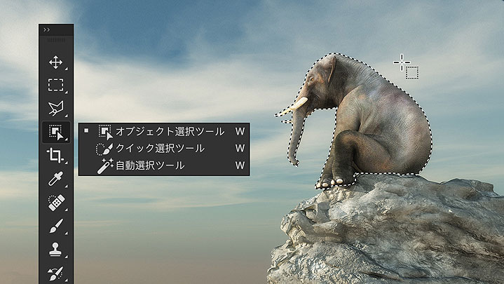 photoshop-select-object-tips-2-0