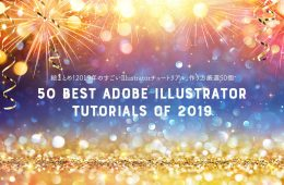 50-best-adobe-illustrator-tutorials-of-2019-1
