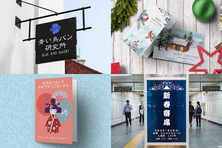 jp-grid-the-reiwas-brush-font-selection-1