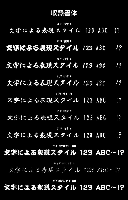 jp-letterform-the-reiwas-brush
