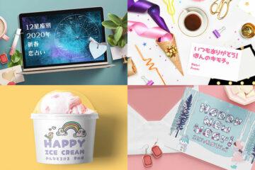 cute-japanese-font-2019-last-top-1