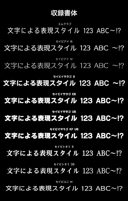 jp-letterform-authentic-japanese-font-1