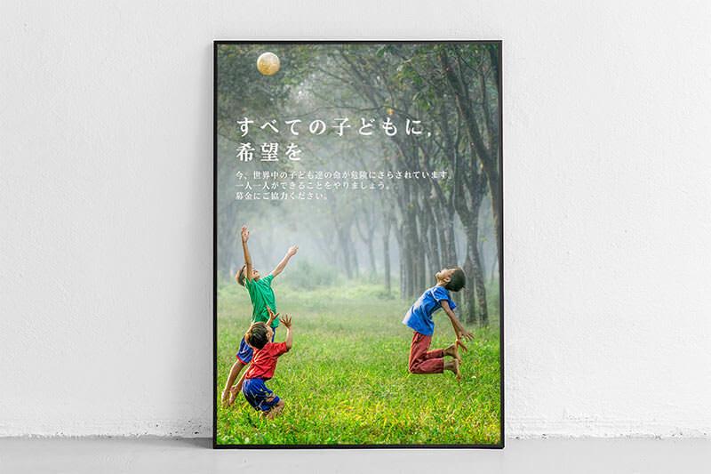 the-authentic-japanese-font-bundle-2