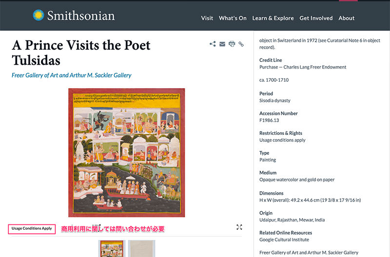 a_prince_visits_the_poet_tulsidas___smithsonian_institution