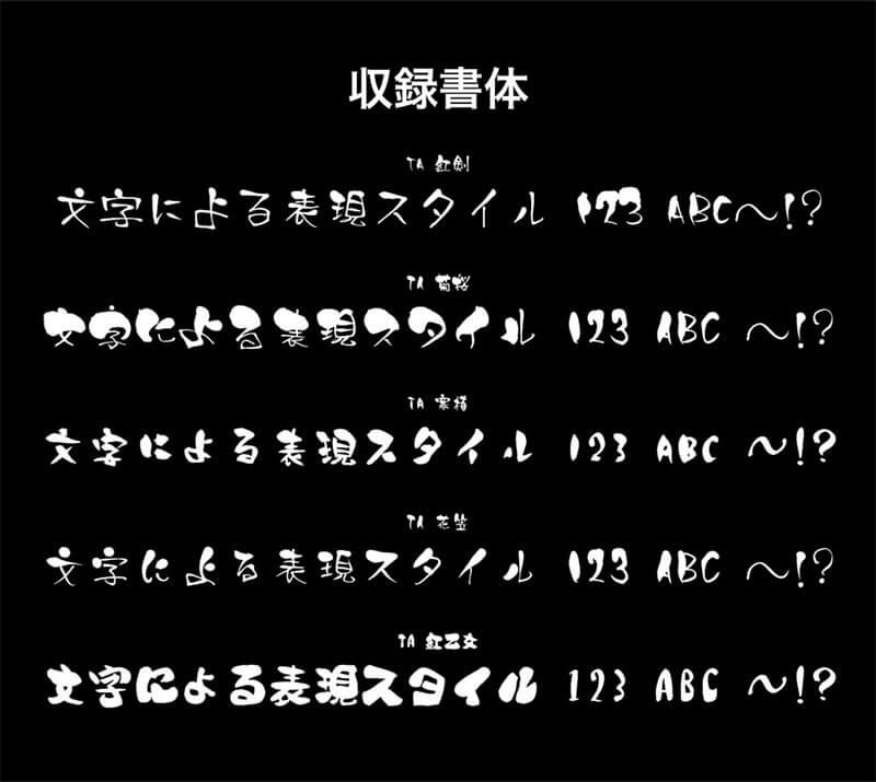 jp-letterform-miyabi-flourish-selection