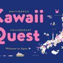 おしゃれなフリーフォント大集合!最新英語・日本語フォント48個まとめ 2020年3月度